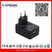 2015 k-06 12w series ygy power ac/dc adapter charger/power supply with 3.2v 3.7v 4.2v 4.3v 4.5v 4.7v 5.2v and 5.4v dc output