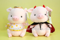 fly plush animals stuffed,plush toys factory,cute pig stuffed animal