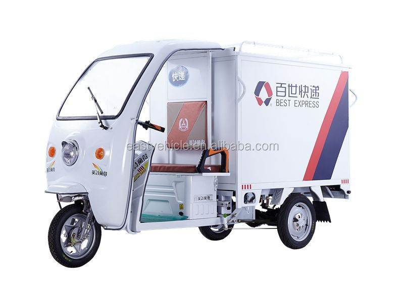 China Cheap Electric Cargo Motorcycle/Cargo Electric Tricycle with Cabin