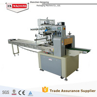 Multipurpose automatic hotel commodity packing machine