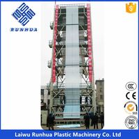 3 Layer Co Extruded 200 microns Greenhouse Film Blowing Machine