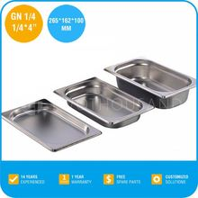 TT-814-4 2.8L 1/4X4'' Stainless Steel Gastronome Food Tray for Sale