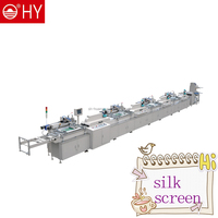 4 color fabric PET/ plastic film label screen label printing machine