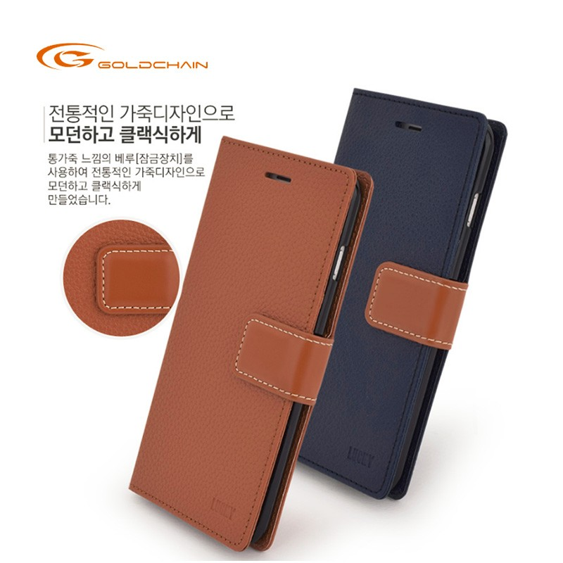 2017 latest design mobile phone leather case for iphone7 mobile phone leather case