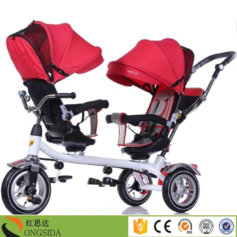 Alibaba Supplier Hongsida Brand Two Seat Folding Baby Twins Tricycle