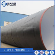 API schedule 80 / sch80 natural rubber coated pipe/rubber lining pipe
