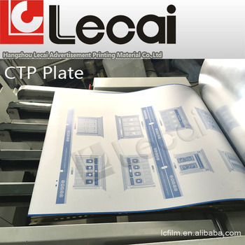Huaguang high quality ctp plate, China offset positive thermal ctp plate