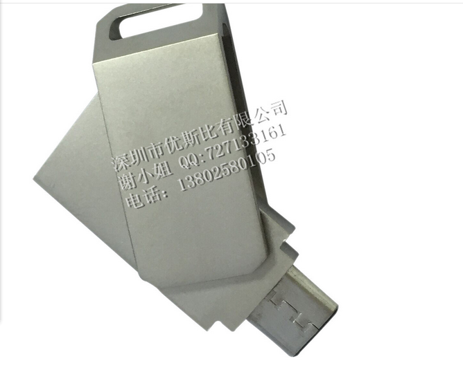 Restaurant Promo Gift 8GB 16GB rotating Mobile USB Flash Disk Drive chinashenzhen factory price