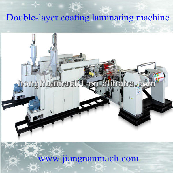 extrusion and laminating machinery gold customize