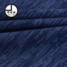 new china products for sale Quality fabricThat Time tubular rib knit fabric