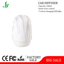 Mini nice changing lights 24v DC input voltage car essential oil diffuser