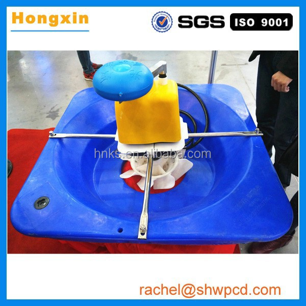 Newest design water saving Swing jet aerator fish farming aerator pond aerator