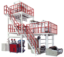 HIGH SPEED THREE LAYER AGRICULTURE BLOWN FILM EXTRUSION PLANT