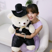 Hot Sale 20cm Height Cuttest Romantic Plush Teddy Bear Doll As Wedding Decoration,CZB-010C Plush Teddy Bear Wedding Gifts