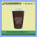 paper cake cups,paper cup price,paper coffee cup