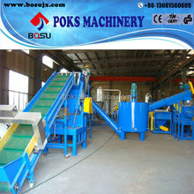 hot sale high quality hdpe recycling machine
