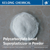 Concrete additives polycarboxylic concrete admixture water reducing agent