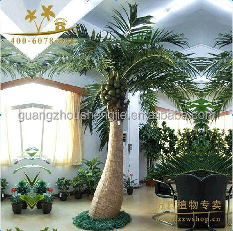 Fiberglass Material and Trees Plant Type artificial coconut tree /plant