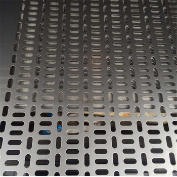 cheap perforated metal screen sheet