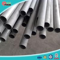 Welded seamless 201 stainless steel water pipe price per kg.