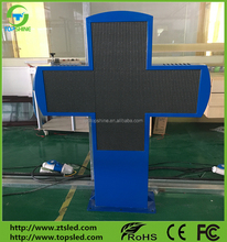 High Quality Outdoor LED P8 SMD Full Color Double Sided Pharmacy Cross Sign Display