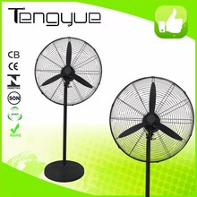 360 degree rotating industrial stand fan