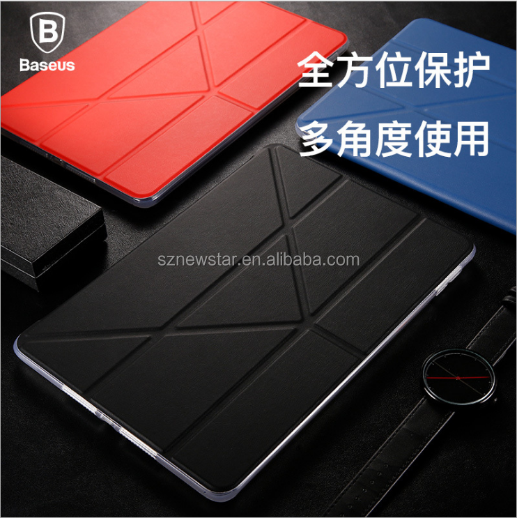 New arrival Premium Durable Baseus Leather case cover for Apple Ipad pro 10.5 inch