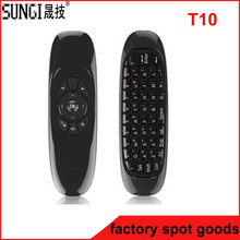 C120 rf air fly mouse keyboard remote control for smart tv samsung