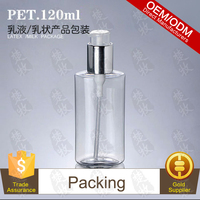 Skin Light Cream Price For Face Pack In 120ml Pump Bottle PET Material