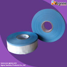 Diaper Hook Side Tape,Raw Material for Baby ,PP Closure Tape