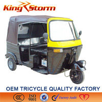 2014/ 2015 strong power 250cc ,Chinese new brands bajaj three wheeler spares parts rubber