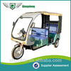 New model 3 wheeler tuk