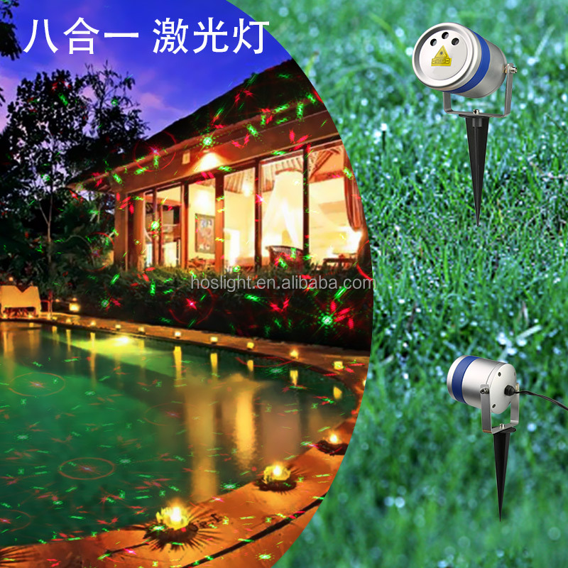12 Volt Red and Green 8 Patterns Outdoor Laser Gobo Projector Light for Part wedding Christmas Halloween
