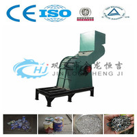 Metal cutting machine Metal Recycle Crusher Crushing waste metal tin aluminum