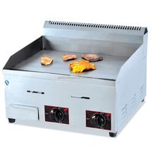 stainless steel gas griddle /commercial best gas grill/build-in gas barbecue grill
