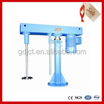 JCT high speed disperser difference between mixer and agitator for dye,ink,paint