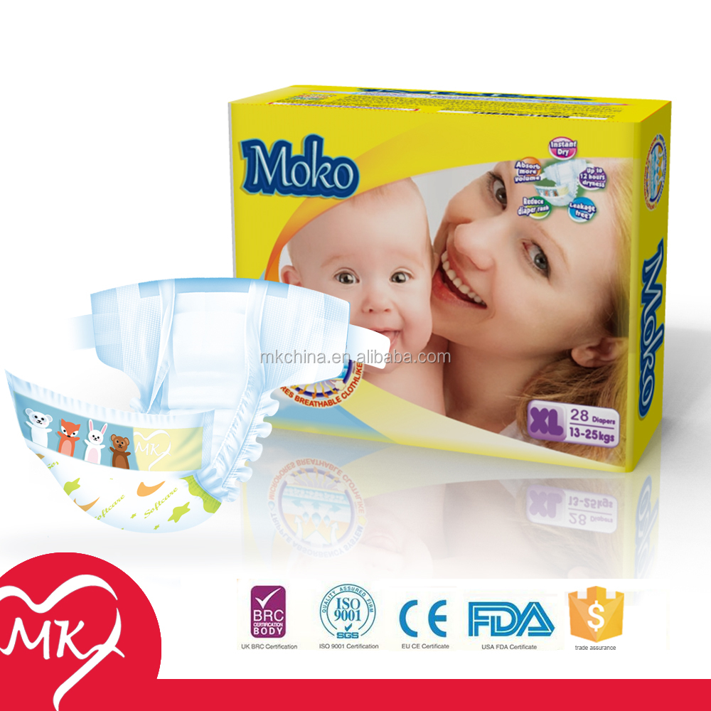Baby Care Product wholesale baby diapers/nappies manufacturer in Africa & Malaysia & Pakistan