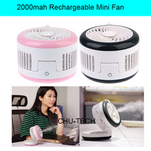 2000mah Rechargeable Mini Fan with Spray Humidification Fan mini usb fan Desktop