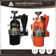 ShaoJia 2KG coffee roaster 2KG competitive coffee roaster 2KG popular shop use coffee roaster