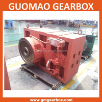 ZSYJ vertical extruder gearbox for plastic extruder