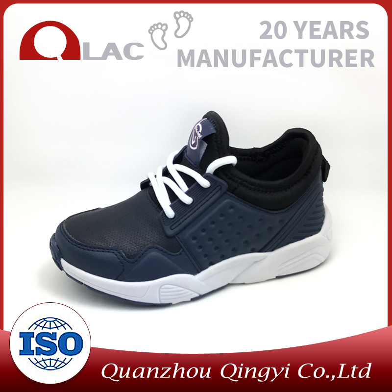 private custom kid sport shoes kid basketball shoes