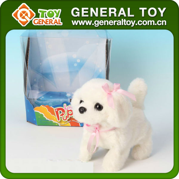 realistic dog toy,battery operated dog toy,plastic dog toy