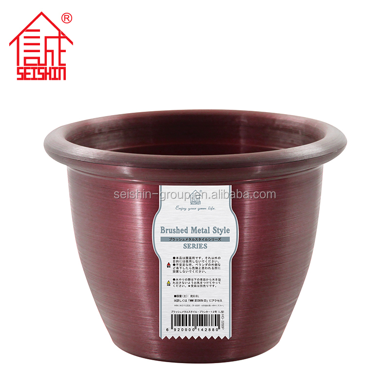 China Wholesale Websites Round Plastic Outdoor Flower Pots