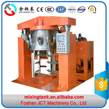 2016 JCT planetary mixer/2.5l planetary stirrer for glue and cosmetic