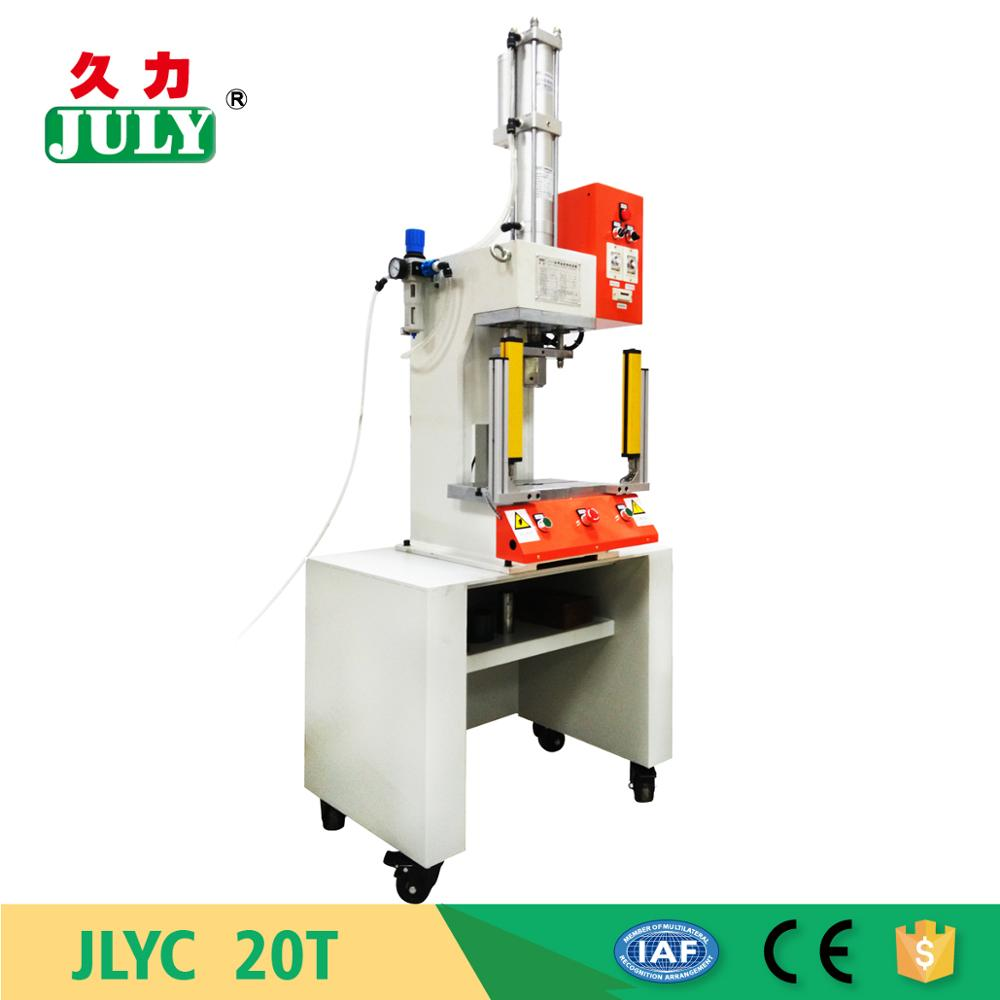 New design JULY brand aluminum sleeves punch press machine