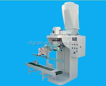 DCSP Series Powder Packer automatic flour packing machine for wheat flour mill