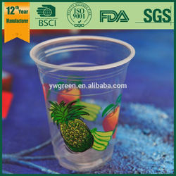 plastic cups with lids, disposable colored plastic cups, small plastic cups with lids