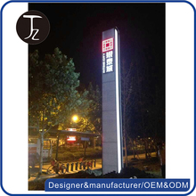 Custom ultra thin led pylon sign, outdoor building advertising signage