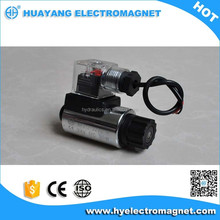 Made in China waterproof 12v dc electromagnet