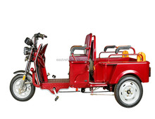 3 wheel adult bike/pedal assist electric tricycle with folding seat